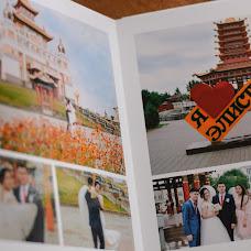 Wedding photographer Aysa Kuberlinova (aysakuba). Photo of 10.11.2017