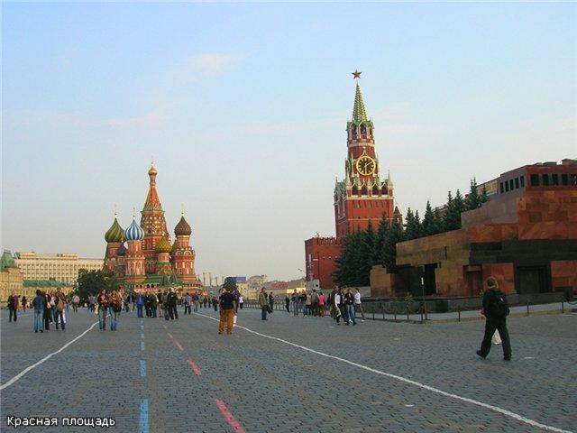 C:\Users\ТАТЬЯНА\Pictures\Москва\0015-016-Kreml-v-Moskve.jpg