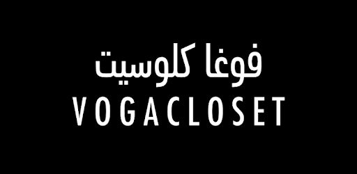 How to use my VogaCloset discount codes, VogaCloset coupon codes, VogaCloset promo codes & VogaCloset codes to shop at VogaCloset UAE