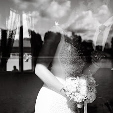 Wedding photographer Yuliya Loginova (shinigami). Photo of 14.08.2017