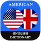 Download Advanced English Words Every Day For PC Windows and Mac
