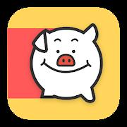 돼지저금폰 - 천원부터 출금하는 돈버는 어플