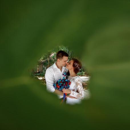 Wedding photographer Vladislav Nekrasov (stepmystep). Photo of 05.01.2018