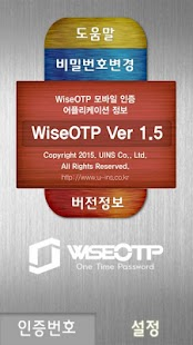 WiseOTP 1.5 - náhled