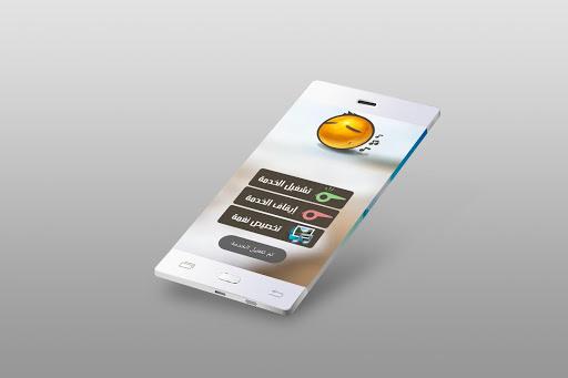 玩免費工具APP 下載أين جوالى بالصفارة 2016 app不用錢 硬是要APP