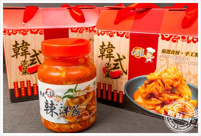 大頭韓式泡菜辣洋蔥