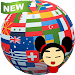 Interpreter translator voice translation free icon