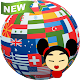 Interpreter  translator voice translation free apk