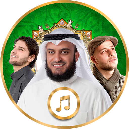 音樂App|Top Islamic Ringtones 2017 LOGO-3C達人阿輝的APP