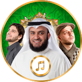 Top islamic ringtones 2018