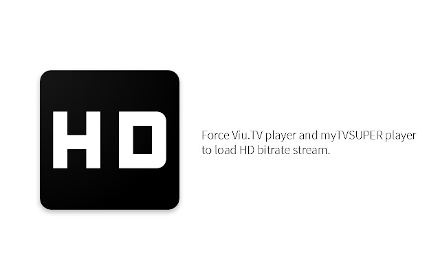 ForceHD for Viu.TV and myTVSUPER