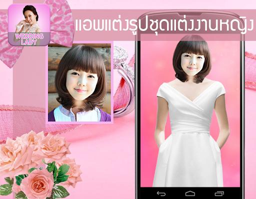 無料摄影Appの女性のウェディングドレス|記事Game