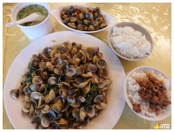 五餅二魚-必吃 推薦 便宜 美食 餐廳立川漁場內CP值超高的大份量蛤蜊