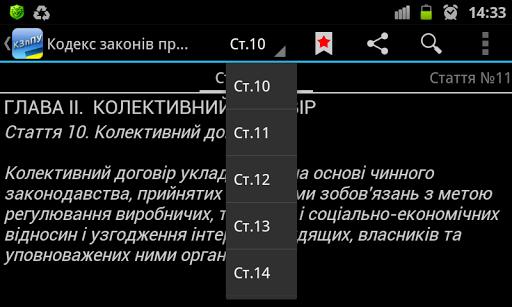 u041au0417u043fu041f u0423u043au0440u0430u0457u043du0438 1.2.105 screenshots 2