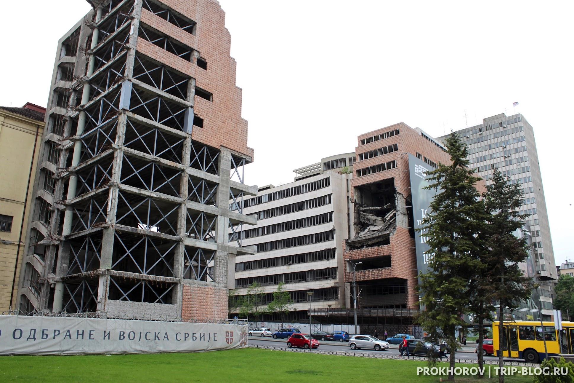 Министерство Обороны Югославии
