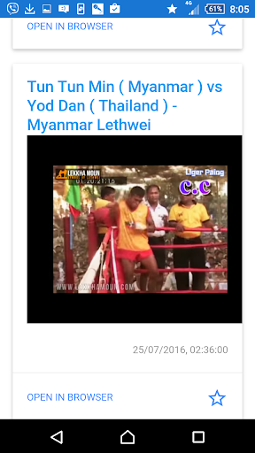 免費下載運動APP|Myanmar Lethwei Video Blog app開箱文|APP開箱王