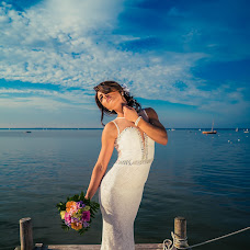 Wedding photographer Sergo Garunoff (Garunoff). Photo of 02.12.2015