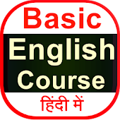 Basic English Course