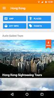 Screenshot of Hong Kong