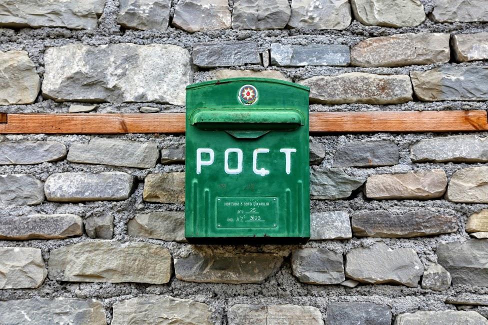 Azerbejdżan, Lahic, poczta