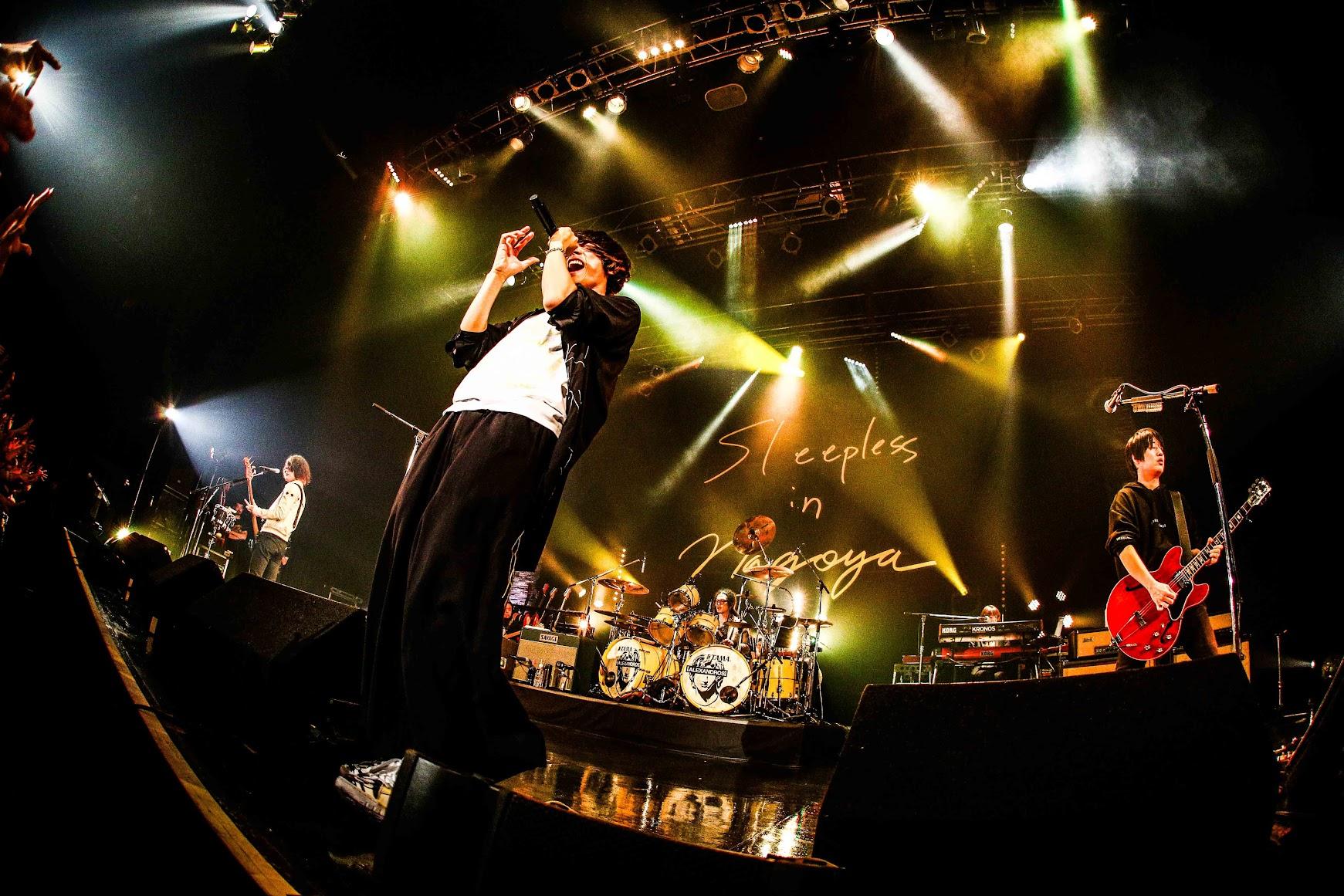 【迷迷現場】[ALEXANDROS] 樂團史上最大規模巡迴開跑 名古屋場完美落幕