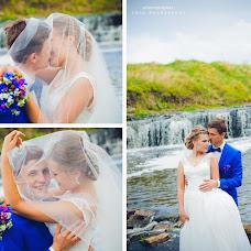 Wedding photographer Lena Bondarenko (lenabondarenko). Photo of 07.11.2015