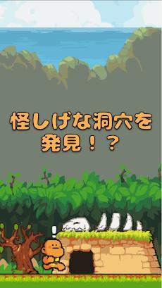 極限まで落下するゲーム - 無料 の アクション ゲーム -のおすすめ画像2