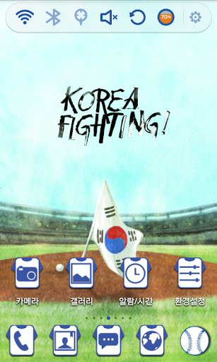 Korea Team Fighting Theme