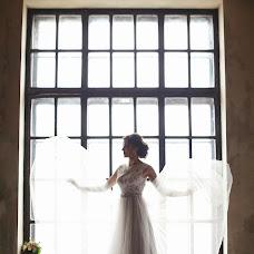 Wedding photographer Ekaterina Buneeva (ekaterinabuneeva). Photo of 22.05.2018