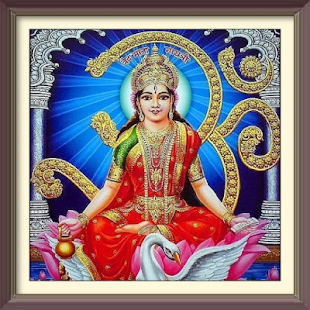 gayatri mantra 108 chanting - náhled