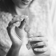 Wedding photographer Evgeniya Bakulina (Jenechka89). Photo of 25.06.2018