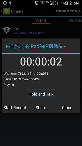 Wireless MIC 5.3 screenshots 2