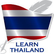 Learn Thailand  Free Offline For Travel