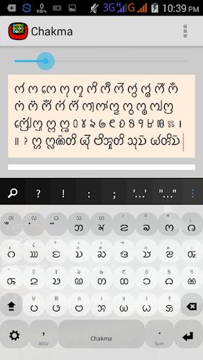 Chakma Keyboard plugin