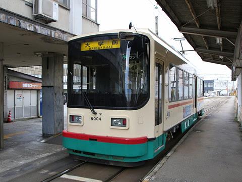 富山地方鉄道 8004形