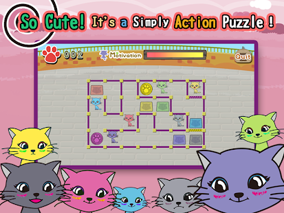 Cats mazes- screenshot thumbnail