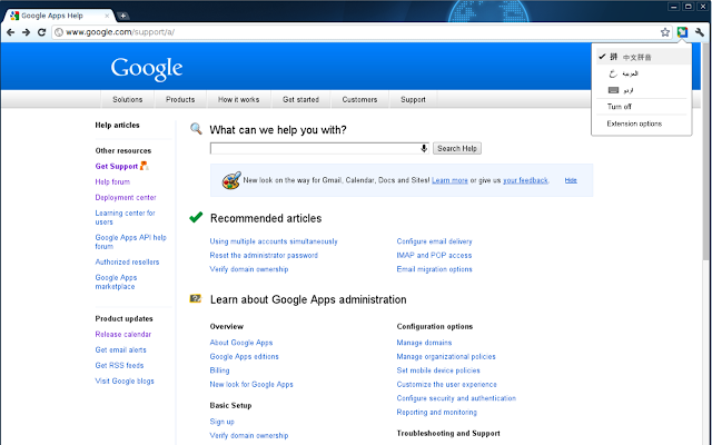 Google Input Tools - Chrome Web Store