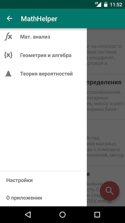Кузнецов Л.А