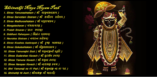 Shrinathji Nitya Niyam Path - Apps on Google Play