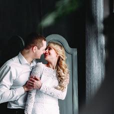 Wedding photographer Yuriy Vakhovskiy (Urik). Photo of 14.01.2018