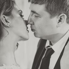 Wedding photographer Anastasiya Khairova (Khairova). Photo of 08.02.2016