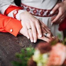 Wedding photographer Timofey Timofeenko (Turned0). Photo of 09.12.2017