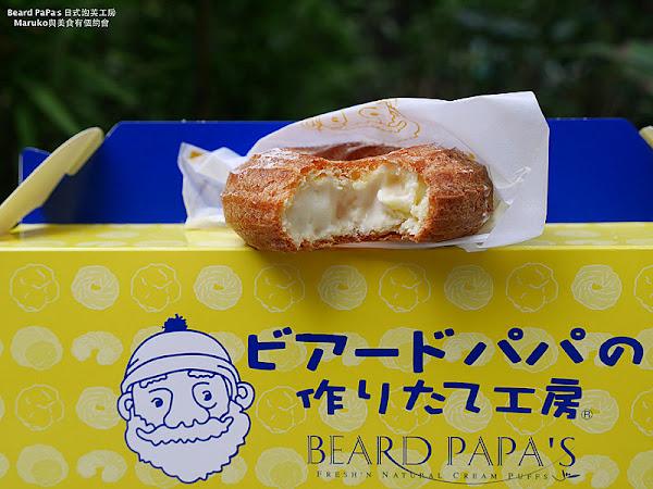 BEARD PAPA'S日式泡芙工房 皇家奶茶 五月限定的甜蜜滋味