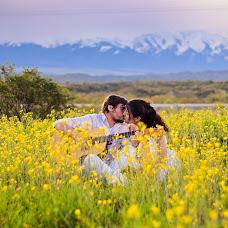 Wedding photographer Fernando Ariel Lazo (fernandoariel). Photo of 20.04.2016