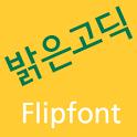 RixBG™ Korean Flipfont icon