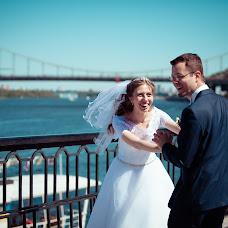 Wedding photographer Irina Osaulenko (osaulenko). Photo of 19.06.2017