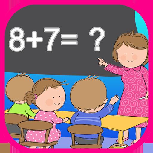 1st - 2nd grade math game
