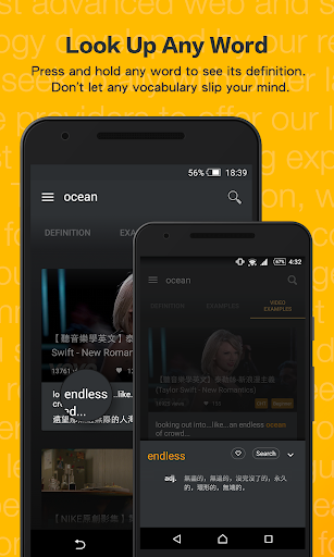 Screenshot for VoiceTube Video Dictionary in Hong Kong Play Store