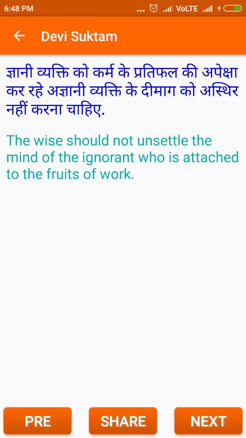 justafed - Durga suktam lyrics in malayalam