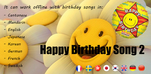 Happy Birthday Song 1 7 Apk Download For Android Happybirthday Song